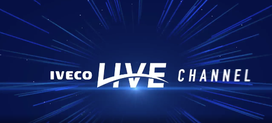 IVECO takes the lead with IVECO LIVE CHANNEL, the new broadcast platform dedicated to the world of transport